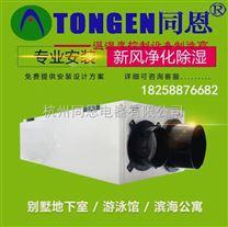 青州净化新风除湿机厂家 专业防霾+全热交换+净化除湿一体机