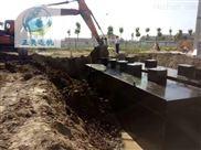卫生院地埋式污水处理设备-惊人报价