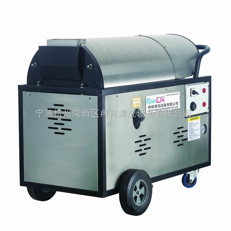 液化石油气加热高压热水清洗机