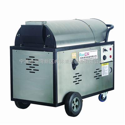 燃气加热高压热水清洗机