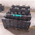 宝鸡铸铁砝码厂家【1kg-2000kg铸铁标准砝码】¥包邮