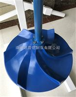 污水处理 QSJ/GSJ-2000 双曲面搅拌机 立式涡轮搅拌器