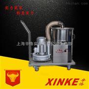 不鏽鋼工業吸塵器