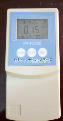 PM1600型χ-γ個人輻射劑量報警儀