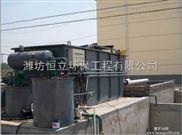 洗车场污水处理设备市场价格