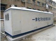 成都电镀废水设备生产厂家