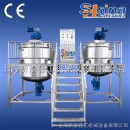 上海新浪直銷雙向攪拌真空均質乳化機