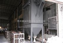 蘇州-威燦環保-+L型脈沖濾筒式除塵器