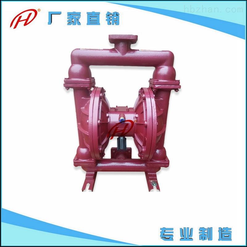气动铸铁隔膜泵批发报价厂商上海