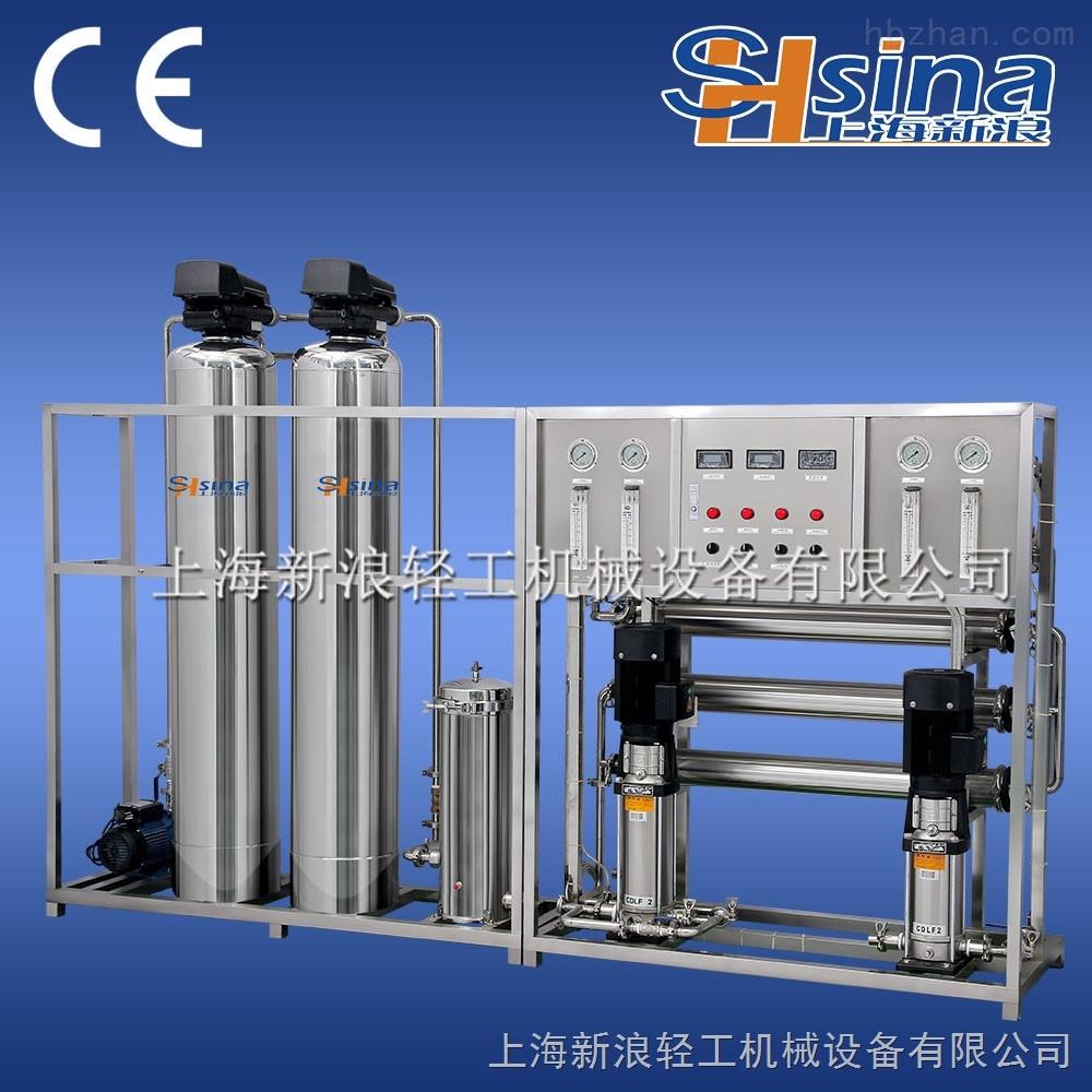shsina 反滲透純水處理設備
