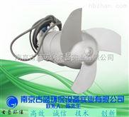 QJB15/12-620/3-480-浅谈 古蓝环保 QJB15/12-620/3-480 超大功率潜水搅拌机