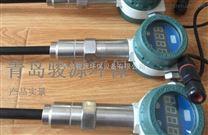 青島駿源在線式煙塵濃度監測儀model-100布袋顆粒物粉塵濃度檢漏儀