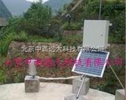 中西(LQS特价)全自动雨量计无线传输 型号:M30232库号:M30232