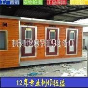北京移动厕所北京生态景区旅游移动厕所河北沧州移动厕所厂家加工定做欢迎咨询