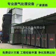 遼寧遼陽工業車間油煙凈化裝置