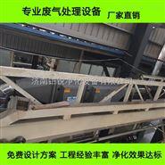 辽宁丹东工业静电式油烟净化器