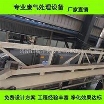 山東工業靜電式高效油煙凈化器