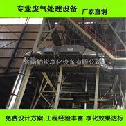 环保工业油烟净化设备
