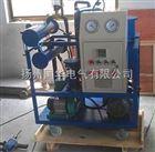 滤油机制造有限公司