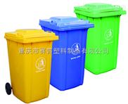 重慶廠家直銷戶外塑料垃圾桶