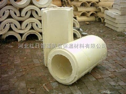 聚氨酯瓦壳保温管