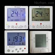 名象YCK205A风机盘管恒温器.中央空调液晶温控器
