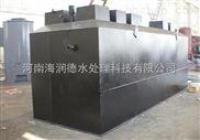 滄州酒店汙水處理betway必威手機版官網