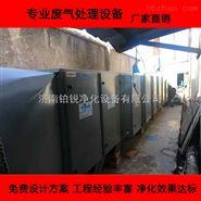 遼寧朝陽橡膠廠廢氣處理方法