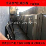 辽宁阜新橡胶厂臭气治理系统方案