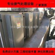 遼寧營口橡膠廠廢氣處理裝置