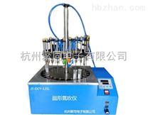 江西圓形水浴氮吹儀JT-DCY-12Y製藥藥檢、農殘分析