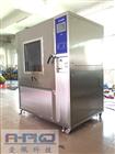 深圳市砂塵試驗箱|沙尘(防尘)实验箱