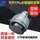 台湾原装全风HTB125-1005多段式鼓风机(图)