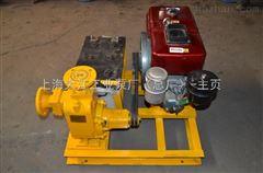 ZWC型柴油机自吸排污泵