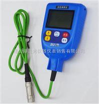 連光博特RCL-640分體式非磁性塗層測厚儀