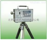中西(LQS)全自动粉尘测定仪(便携式) 型号:JT20-CCHZ-1000库号:M405769