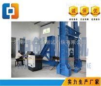 鋼筋混凝土構件疲勞試驗機技術方案