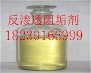 反渗透阻垢剂价格、反渗透阻垢剂今日价格