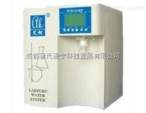 實驗室專用超純水機品牌/報價