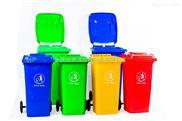 廠家供應環衛塑料垃圾桶