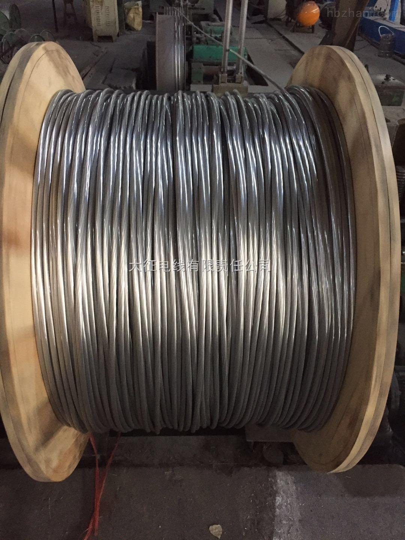 国标绝缘钢芯铝绞线价格JKLGYJ1KV50/8绝缘架空线