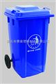 重慶直銷240L塑料垃圾桶