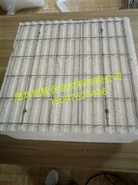 600*1200防火硅质保温板现货供应厂家