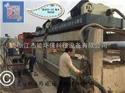 梧州洗沙场泥浆废水处理设备压泥脱水机