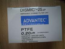 ADVANTEC 25mm疏水PTFE针头滤器0.2um孔径25JP020AN