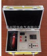 ZGY-II 变压器直流电阻测试仪