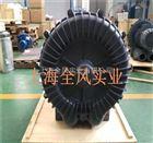 RB-1515真空吸料全风高压风机
