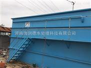 成都--城镇生活污水处理设备