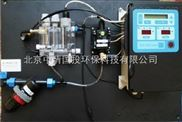 以色列蓝典水卫士HG-202电极法余氯浊度PH/ORP水质在线分析仪
