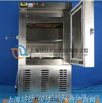 混凝土低溫試驗箱多少錢